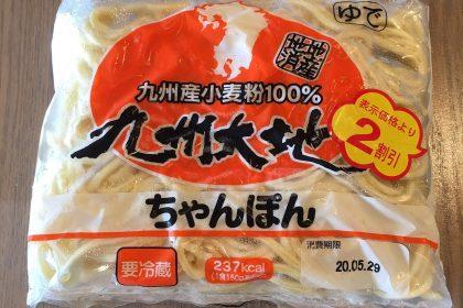 noodle-chanpon